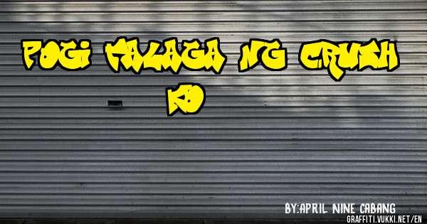 pogi talaga ng crush ko??????